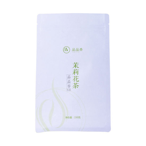 Environmentally Friendly Compostable Packaging Bags Biodegradable Tea Bag
