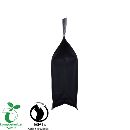 Food Ziplock Bio Retail Coffee Bag Display Manufacturer in China