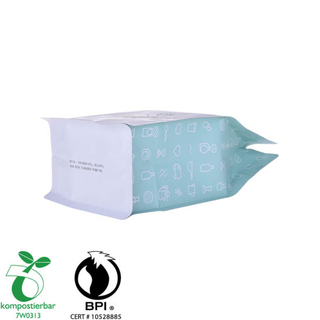 Renewable Flat Bottom Heat Seal Plastic Bag Wholesale From China