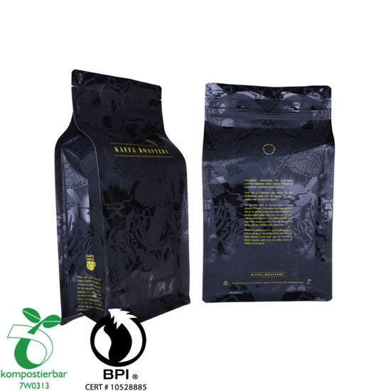 Good Seal Ability Block Bottom 250gram Coffee Bean Packaging Bag Manufacturer in China