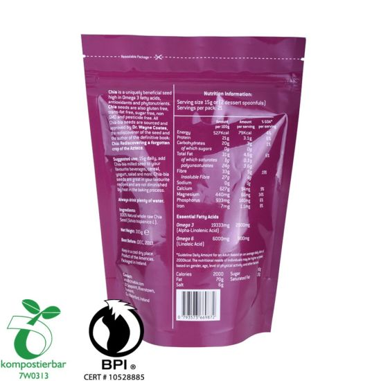 Wholesale Biodegradable PLA Tea Bag Material Supplier From China