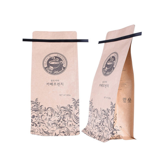 PLA Plastic Bags Compostable Printing Biodegradable Coffee Bags with Tin Tie