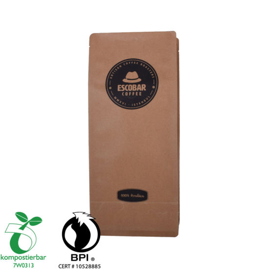 Reusable Kraft Paper Coffee Bean Packing Bag Supplier From China
