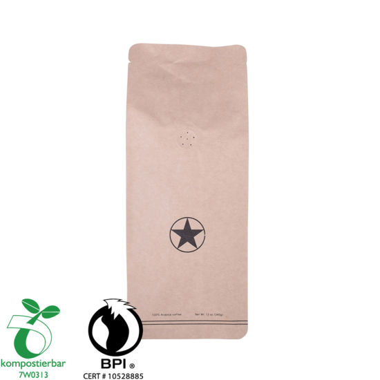 Laminated Material PLA and Pbat Packing coffee Supplier in China