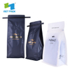 Eco Friendly Biodegradable Compostable Tea Coffee Packaging Bag