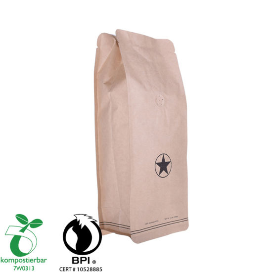 Reusable Kraft Paper coffee Bag Manufacturer China