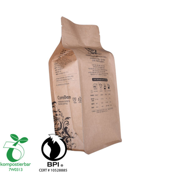 Whey Protein Powder Packaging Square Bottom Customize Eco Bag Factory China