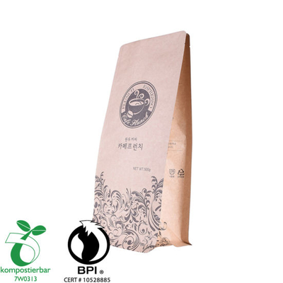 Heat Seal Square Bottom Biodegradable Kraft Stand up Pouch Factory China